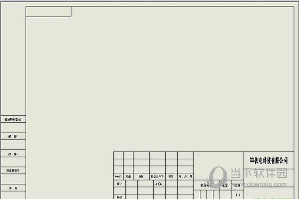 SolidWorks工程图模板下载