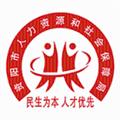 资阳人社APP下载|资阳人社 V1.3.8 安卓版 下载