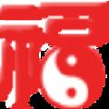 金福宝宝取名软件 V1.1 绿色版