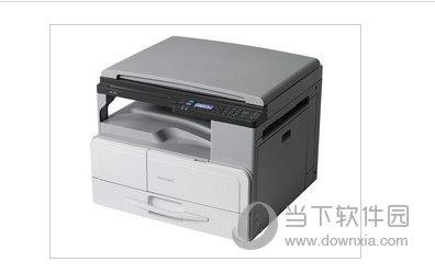 理光MP2014AD打印机驱动下载
