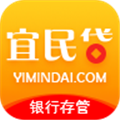 宜民贷 V1.0.9 安卓版