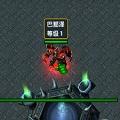 封神之战 V1.01 正式版