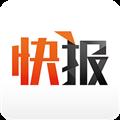 天天快报 V3.3.4 iPhone版