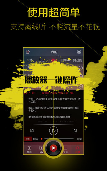 DJ多多 V3.9.66 安卓版截图1