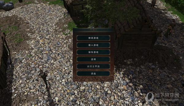 战女神zero简体中文汉化补丁