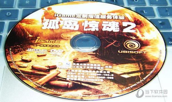 孤岛惊魂2Steam/Uplay版可用汉化补丁