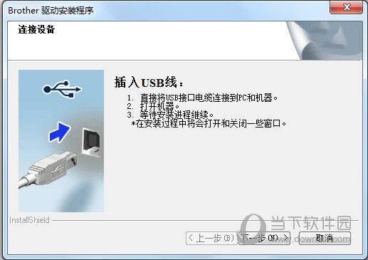 兄弟PTE800T打印机驱动