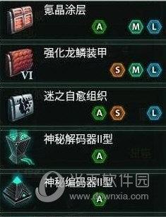 群星魔改版黑科技MOD