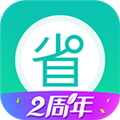 省呗 V5.3.0 安卓版