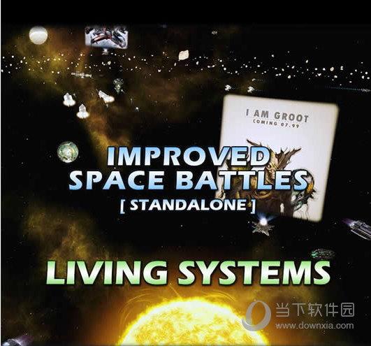 群星真实宇宙生活系统MOD