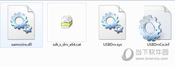 华旭二代身份证阅读器USB驱动