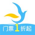 海鸥旅游 V1.0.1 安卓版