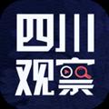 四川观察 V4.4.6 安卓最新版