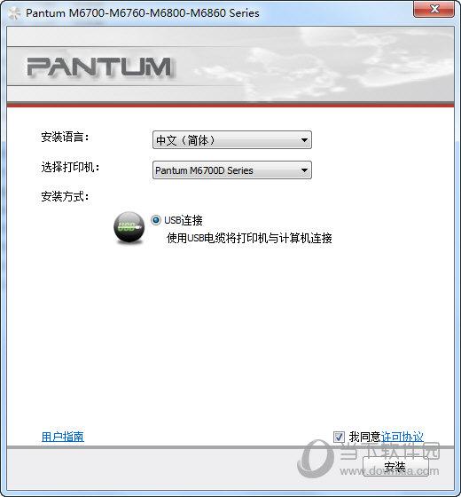 奔图Pantum M6700D打印机驱动