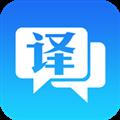 英汉翻译官 V1.8 安卓版