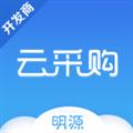 明源采购助手 V1.1.2 安卓版