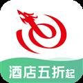 艺龙旅行 V9.33.0 苹果版