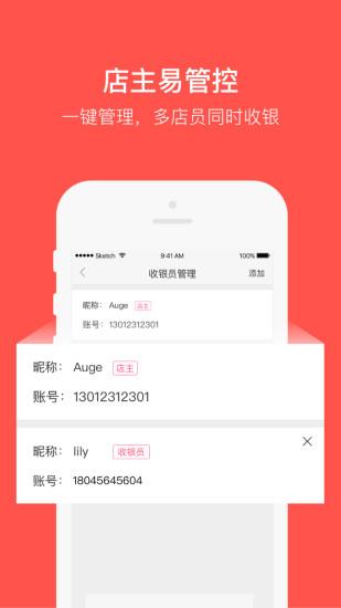 萌小店 V1.3.0 安卓版截图3