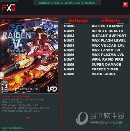 雷电5导演剪辑版全版本修改器