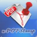 金软PDF签章软件 V2.0 官方版