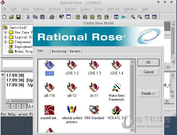 Rational Rose下载