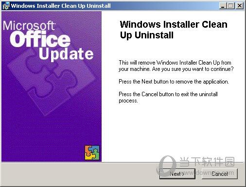 Windows Installer Clean Up uninstall