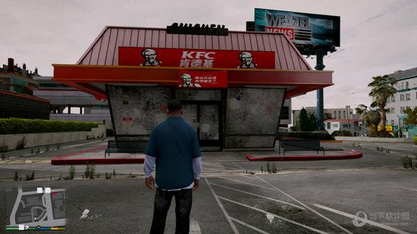 GTA5中国肯德基MOD
