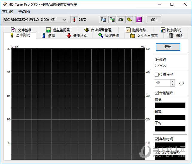 HD Tune中文专业版