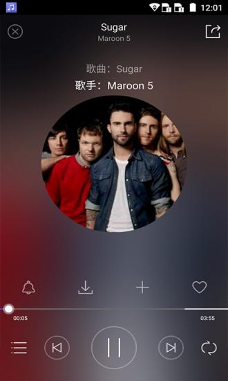 中兴音乐 V2.8.3 安卓版截图5