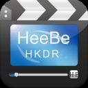 希贝海康监控数据恢复软件 V2.0 官方版