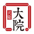 兴隆大院 V1.6.33 安卓版