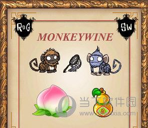 饥荒猴子酒系列MOD