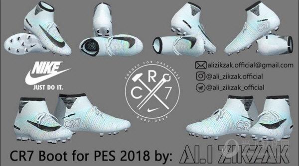 实况足球2018CR7耐克球鞋补丁