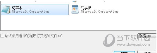 打开 C:\Windows\System32\drivers\etc