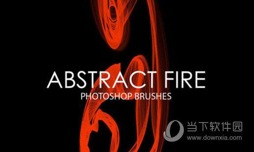 抽象火焰PS笔刷