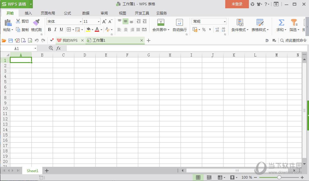 Excel表格下载2017