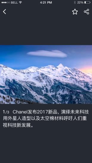i炫图 V1.0 安卓版截图1