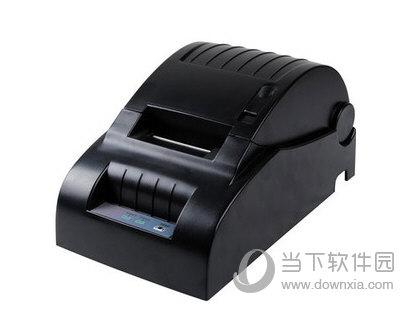 芯烨XP-A200L打印机驱动