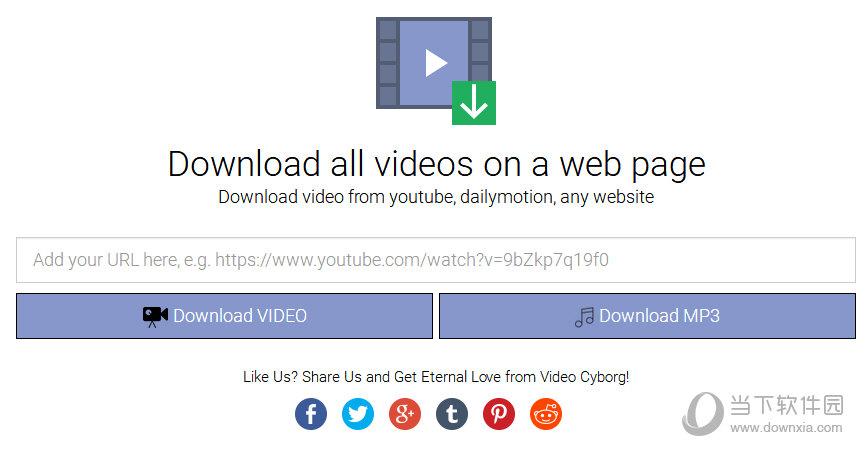 VideoCyborg一键下载网页所有视频和音乐工具