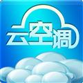 志高云空调 V2.2.0 安卓版