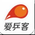 爱乒客 V1.2 安卓版