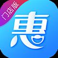惠下单门店版 V1.7.2 苹果版