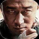 战舰猎手 V1.3.12 安卓版