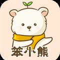 笨小熊 V2.0.0 安卓版