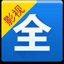 影视大全 V4.9.3 安卓版