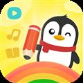 小企鹅乐园 V3.1.3.292 安卓版