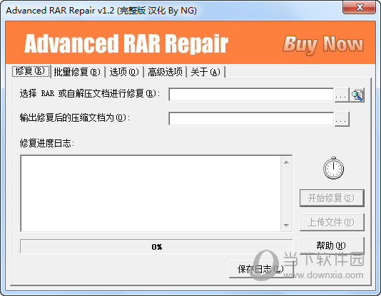 Advanced RAR Repair破解版