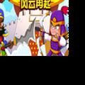 武将风云录2无敌版 V1.0 免费最新版