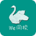 We同校 V1.1 安卓版
