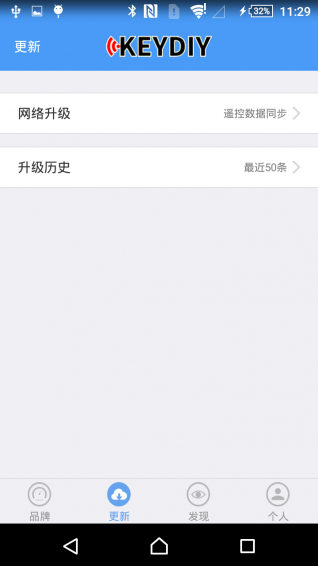 掌上KD V5.0.5 安卓版截图3